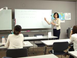 入門-初級-中級-中国語検定対策  中国語講座ー加古川教室