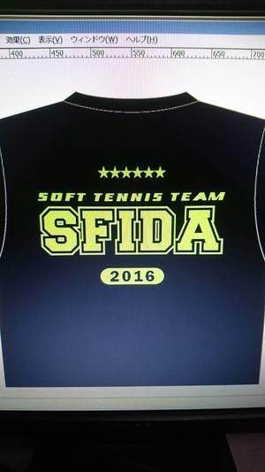 ソフトテニスしたい方!