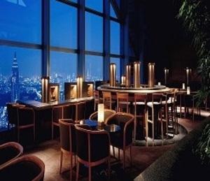Lounge Of Tokyo