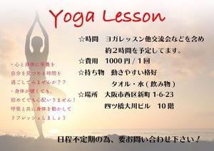 yogaスタジオ