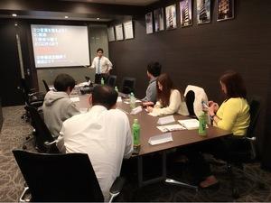 中国語セミナー