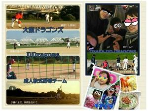 大阪ドラゴンズ「DD」成人軟式野球チーム