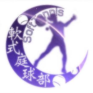 ソフトテニスサークル ⚪️軟式庭球部⚪️