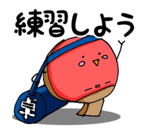 東京卓球練習会(楽しい卓球サークル