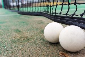 ソフトテニスサークル AWAGO