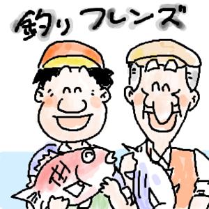 ちっちき釣りクラブ
