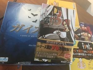 アソビサークル【ツナカン】