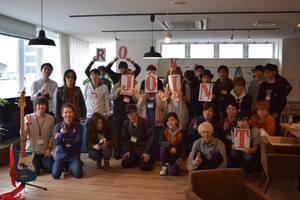 全国最大規模の音楽交流会ROCKJOINT大阪