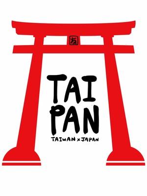 Taipan異業種連盟