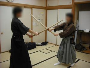 武好会(藤沢市の剣術・居合の稽古会)