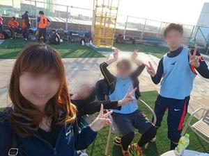 新規立ち上げ☆現在男性25名、女性20名☆サッカー観戦orフットサル