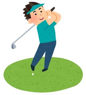 打ちぱっなしゴルフ