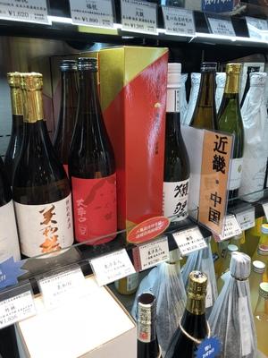 日本の酒の会(๑>◡<๑)