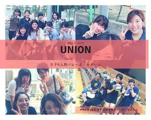『UNION』6人制女子バレーボール