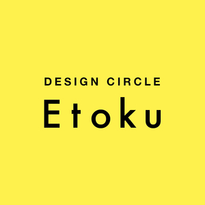 デザインサークルEtoku(エトク)