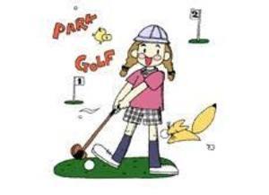 パークゴルフサークル