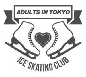 スケートを楽しむ会