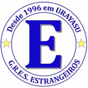 G.R.E.S. ESTRANGEIROS(ダンス)