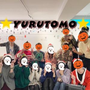 ☆YURUTOMO☆
