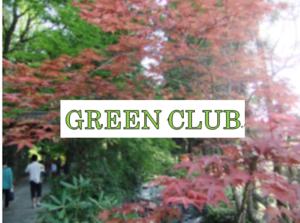 社会人サークル GREEN CLUB(ぐりーんくらぶ)