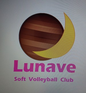 Lunave softvolleyball club(満濃南スポーツサークル)