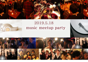 music meetup