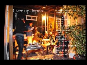 Livin up Japan