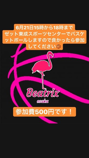 大阪 Beatrix