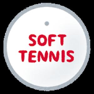 常陸太田 で ソフトテニス