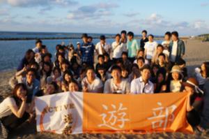 新潟の社会人サークル 遊部(アクティブ)