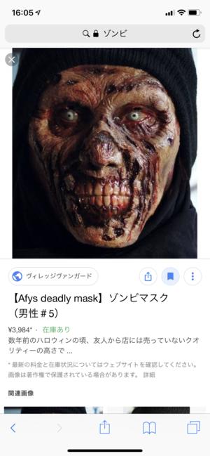 お化け屋敷企画運営チーム