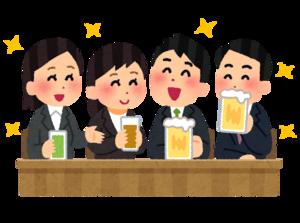 飲み会〜人狼ゲーム〜