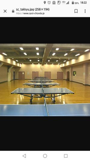 京葉卓球クラブ
