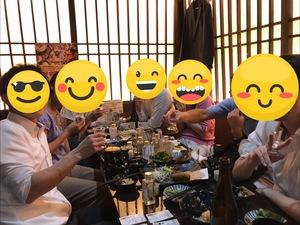 日本酒好きが集まる会🍶