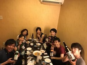 日本酒好き、国際交流好き集まれ!!✨