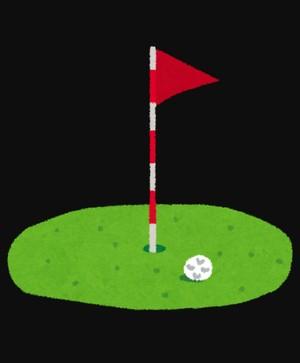 ゴルフしましょう