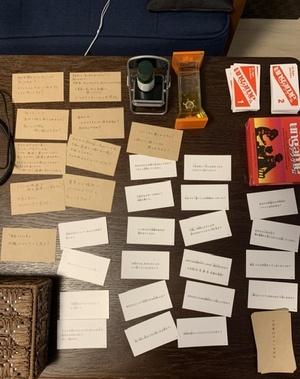 心理学カードゲーム&読書会/サードプレイスカフェ会