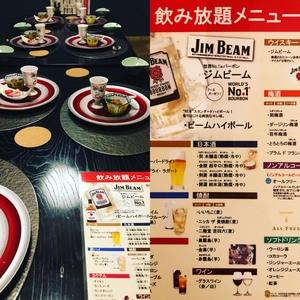 大人の名古屋オフ会・飲み会!