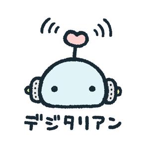 東大生とつくるWEBメディア「デジタリアン」