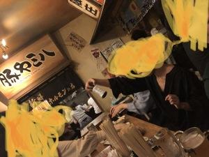 日向坂46ファンサークル