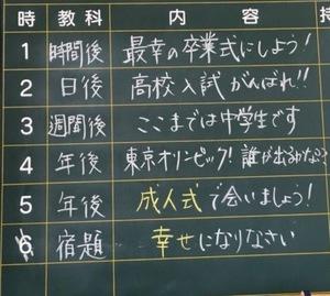 現教員が教えます!教員採用試験勉強会!