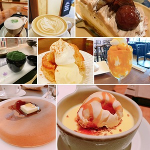 週末カフェ巡りの会 in Tokyo