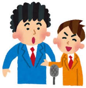 お笑い好き集まれ!!!(名古屋)