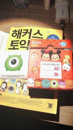 韓国語と英語勉強しませんか?
