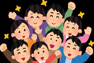 姫路ボランティア✨地域貢献、社会貢献サークル