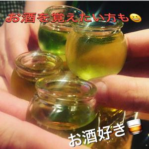 🍹🌸ゆったり飲み会🍻✨〜お酒苦手な人も大歓迎!☺️