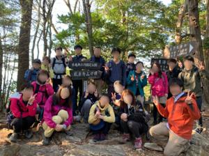 登山サークル 新規立ち上げ 愛知