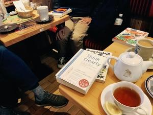 水戸読書会