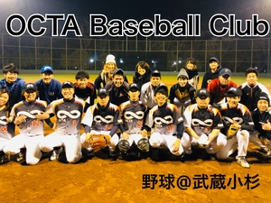 OCTA Baseball Club