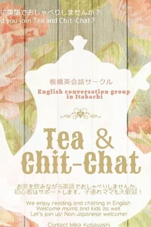 Tea & Chat! 上板橋周辺で活動する英会話サークルです